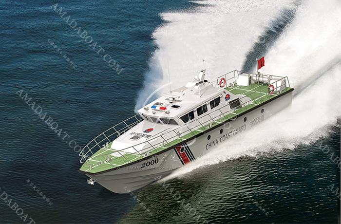 3A2000(海 盾)沿海高速巡逻艇