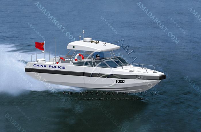 3A1000(佩 刀)船载高速工作艇