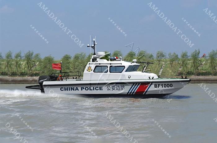 3A1000 (抚 远)铝合金摩托艇