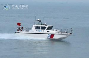 3A1025(鸭嘴兽)双体高速巡逻艇