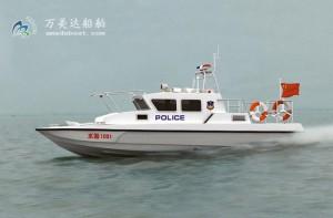 3A1031b(飞 鹰)公安巡逻警卫艇