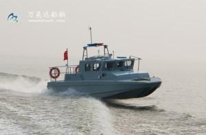 3A1036(卫 士)超浅吃水公安勤务艇