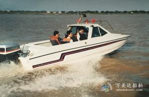 3A1048(小企鹅)沿海高速交通艇