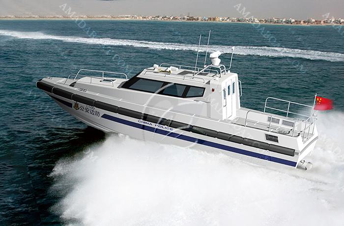 3A1100c(袖 箭Ⅳ)高速舰载摩托艇