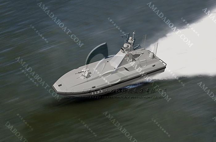 3A1133(狼 鱼II)双体近海无人艇