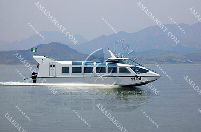 3A1148(雏 鹰)三体消波交通艇