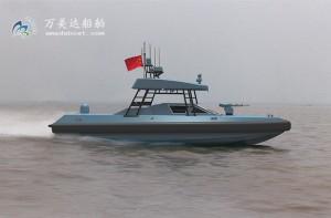 3A1160b(黑 豹II)三体消波浅吃水无人巡逻艇