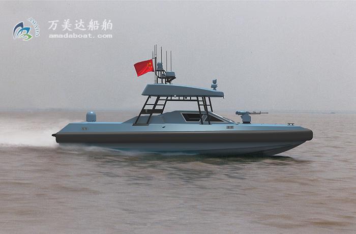 3A1160b(黑豹II)三体消波浅吃水无人巡逻艇