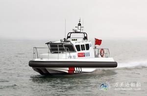 3A1160c(黑 河)三体消波海事艇