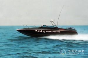 3A1165(黑 鲨)双体舰载快艇