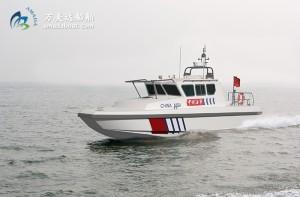 3A1174(卫 士)三体消波海事艇