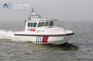 3A1174b(黑 豹Ⅱ)浅吃水高速交通艇