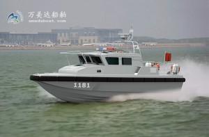 3A1181b(袖 箭II)高速舰载缉私艇