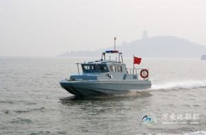 3A1190f(天 鹰)三体消波巡逻艇