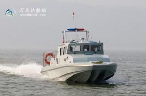 3A1190g(红 鹰II)海事消波执法艇
