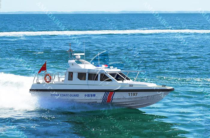 3A1197b(虎 贲Ⅲ)高速舰载艇