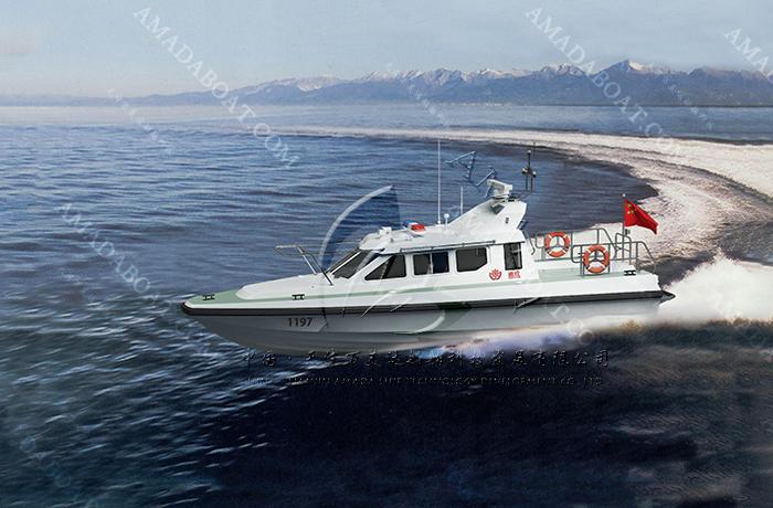 3A1197c(扬子鳄Ⅱ)渔政执法艇