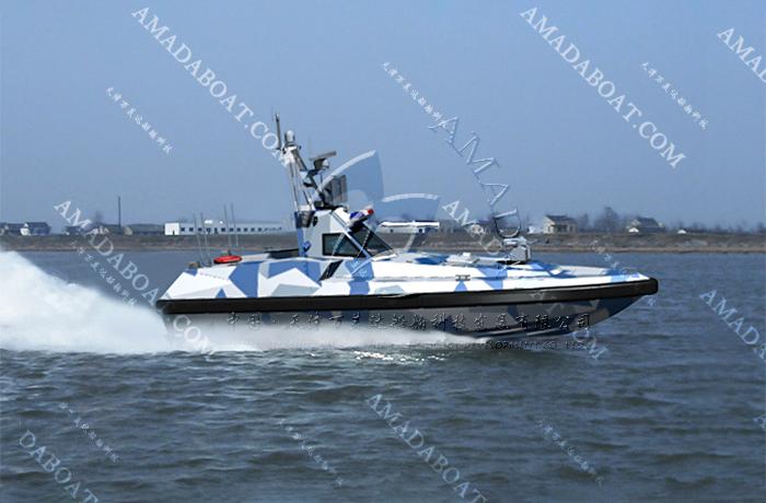 3A1207b(乌 镝Ⅱ)超高速无人拦截艇