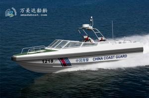 3A1218 (虎 贲)超高速巡逻艇