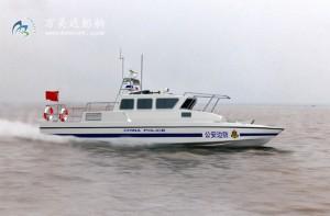 3A1225(猛 蛟)单体浅吃水巡逻艇