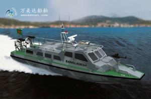 3A1227d(海 狮II)沿海巡逻艇