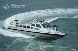 3A1227g(鳄 鱼)沿海高速巡逻艇