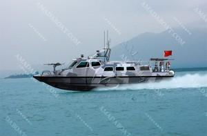 3A1227h(鳄 鱼II)沿海高速巡逻艇