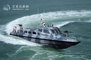3A1234b(鳄 鱼IV)沿海高速巡逻艇