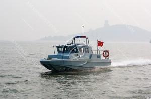 3A1245(天 鹰)沿海高速摩托艇