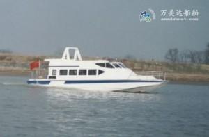 3A1250(江 豚)三体消波交通艇