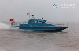 3A1250b(战 隼)三体消波巡逻艇