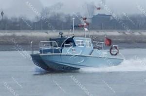 3A1278b(雪 梟)双体高速巡逻艇