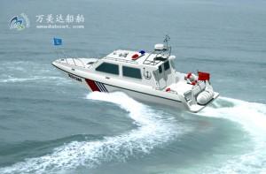 3A1280(珊 瑚)海事巡逻艇