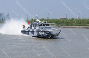 3A1295(黑 龙)三体消波高速巡逻艇