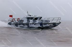 3A1295b(黑 龙II)三体消波高速巡逻艇