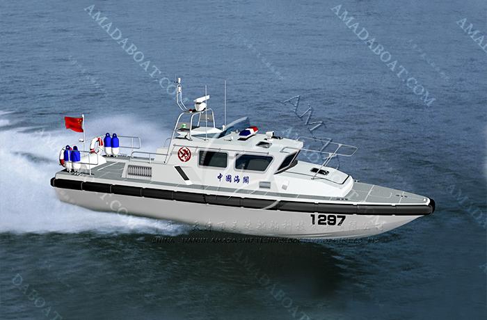 3A1297(袖 箭V)高速搭载缉私艇