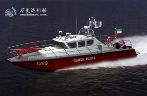 3A1299(雏 鹰)双体搜救艇