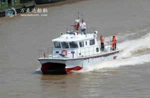 3A1300(魟 鱼)玻璃钢双体指挥艇