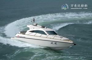 3A1303(凤 凰Ⅱ)单体豪华游艇