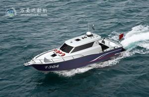 3A1304(苍 鹭)小型钓鱼艇