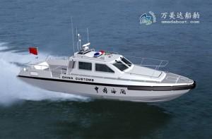 3A1320(袖 箭Ⅱ)搭载缉私快艇