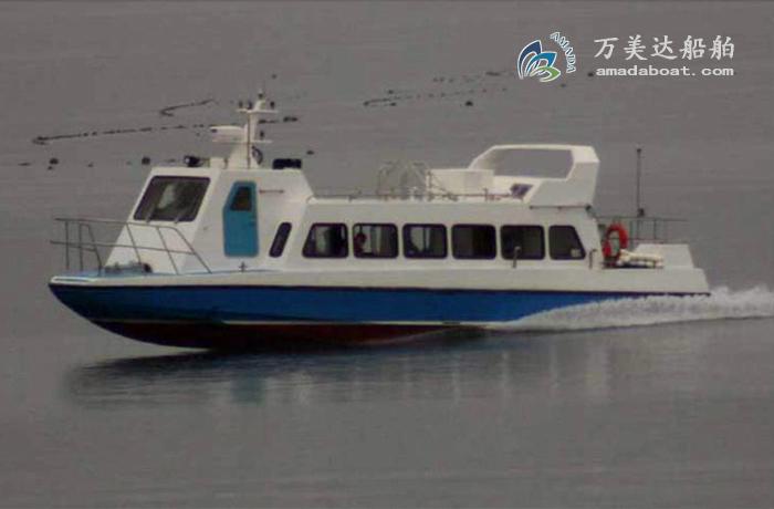 3A1327(红宝石)三体消波客船