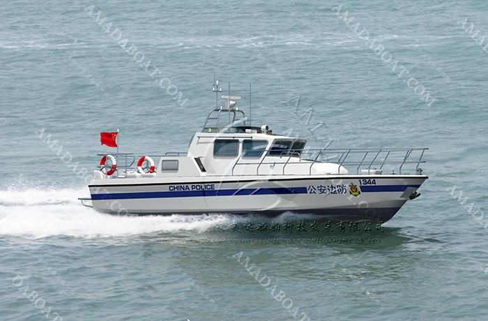 3A1344(鹰 眼)公安勤务艇