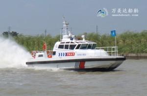 3A1347b(凌 波)三体消波巡航救助船