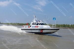 3A1348(凌 波II)三体消波巡航救助船