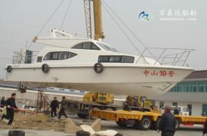 3A1348b(鮰 鱼)沿海小岛交通艇
