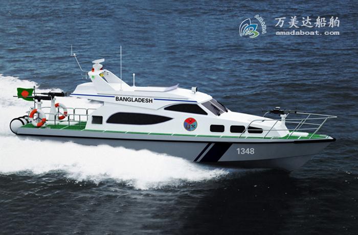 3A1348e(海王星)单体沿海巡逻艇