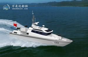 3A1354b(猛 兽II)沿海高速巡逻艇