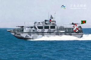 3A1358b(威 虎)沿海高速巡逻艇