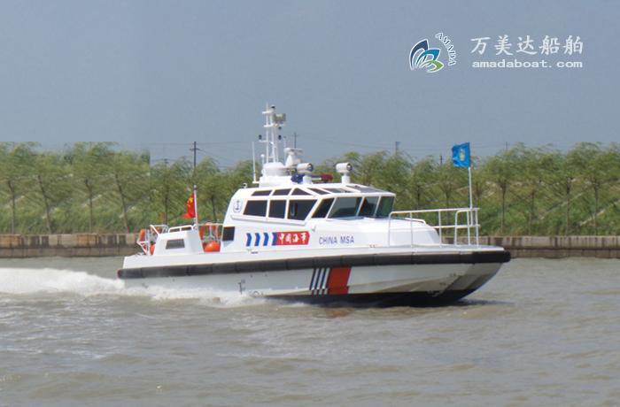 3A1359c(长 安IV)三体消波巡航救助船